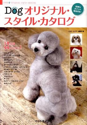 Japanese style grooming-cover.jpg